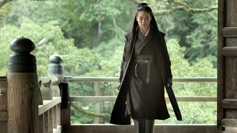 'Assassin' is a film by Taiwanese director, Hou Hsiao-Hsien