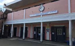 Leonard Dober Elementary School (File photo)